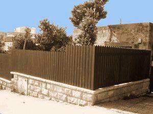 גדר עץ בירושלים