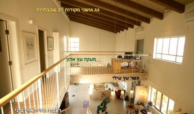 גג עץ וגשר עץ עילי בבית בירושלים